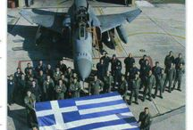 Hellenic fight forces