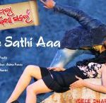"""""""aare sathi aa"""" a song of dele dhara katha sare"""