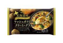 パッケージ:食べ物