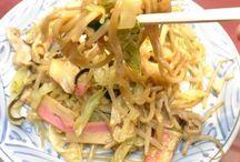 うどんUdon noodles