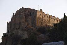 Κύπρος - Cyprus