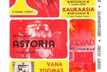 nostalgia - graphics