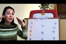 Pronunciation Resources
