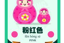 Chinees - kleuren