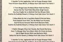 Aarti of hindu Gods Goddess / Aarti of indian Hindu Gods and Goddess in english in jpeg photos for whatsapp and skype sharing. Each Aarti is in english for better understanding and chanting