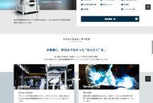 WEBデザイン(工業)
