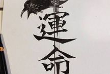 japanese chinese