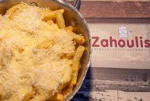 Ενδεικτικό Menu / Ενδεικτό menu από τον Zahoulis! Επισκεφθείτε την ιστοσελίδα μας και βρείτε περισσότερες πληροφορίες. www.zahoulis.com
