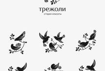 Logotypes References