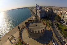 """Eίναι αποικία η Θεσσαλονίκη;"""