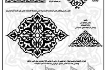Arabesque motifler