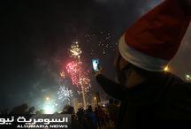 احتفالية رأس السنة في العراق