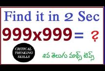 Telugu math tricks