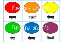 Hindi / Urdu Language Learning / Activities, printables and materials for learning Hindi and/or Urdu for adults and children.