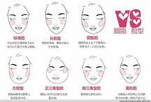 Blush Makeup / Blush Makeup  Pinterest: aestheticgeek or contactgeek  https://aestheticgeek.com/