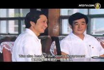 李洪志师父弟子修炼—感人故事和师父在一起的日子续集二
