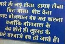 हिंदी । hindi...