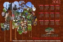 Календари по поръчка / Calendars