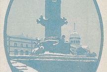 Ostroumova-Lebedeva