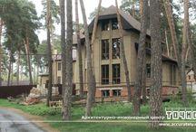 Коттеджи, особняки / Архитектурно-строительное проектирование домов (коттеджей). На фотографиях индивидуальные дома построенные в г.Тамбове по нашим проектам! Мы проектируем маленькие домики и огромные особняки. Мы знаем как строить красивый, комфортный дом и при это экономить финансы и время ! В индивидуальном порядке, БЕСПЛАТНО поможем создать эскиз Вашего дома!  Мы знаем какие материалы лучше выбрать для строительства фундамента, цоколя, стен, перекрытий, кровли и т.д.