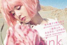 Hanatsubaki Magazine