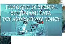 www.tsirigotakis.com