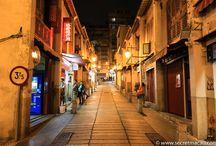 Happiness Street, Macau