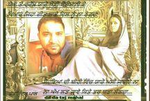 Harjinder Pal