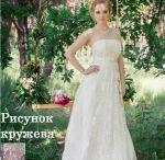 Распродажа проката, супер цена / Свадебные платья бу, чистые, без повреждений. Цена от 850грн  до 3500грн. Киев 0672915668Елена