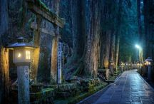 Japan / Places I want to visit still!