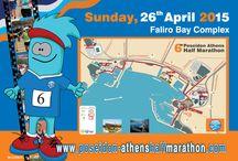 1. Ποσειδώνιος Ημιμαραθώνιος Αθήνας - Poseidon Athens Half Marathon / Ποσειδώνιος Ημιμαραθώνιος Αθήνας - Poseidon Athens Half Marathon