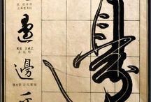 calligraphy painting ideas