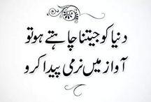 Ya Rabbim ne büyüksün,Hamdüsenalar olsun sana verirken nede güzel veriyorsun!!! سبحان   الله Sahibimiz Mutlak-Üstün 'dür  ما شاء الله Mā šāʾ Allāh