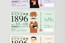 | Ticket Design |