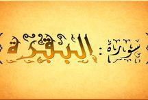 Great Quran  + MOSLIM