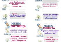 мириманова