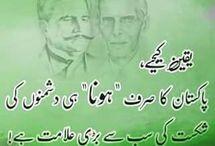 Quaid-e-Azam and Allama Iqbal