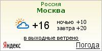 частные объявления / Даром объявлений в городе Москве