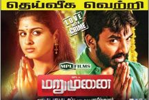 Kanyakumari movies now showing on theaters now / Kanyakumari movies now showing on theaters now