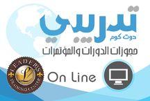 Register online now