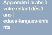 Apprendre l'arabe aux enfants / Ressources pédagogiques et éducatives pour apprendre l'araba aux enfants de 3 à 11 ans.