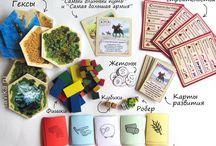 Настольные игры и головоломки / Подборка самодельных настольных игр и головоломок для детей