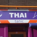 Great shop names / A selection of the best puns in the shopping world