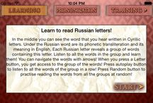 Play this exciting game and learn to read Cyrillic letters! / Russian KOMETA is downlodable in App Store! Play and learn to read in Russian! Some Cyrillic and Latin letters are absolutely alike - try Russian KOMETA! Play this exciting game and learn to read Cyrillic letters!  https://itunes.apple.com/HU/app/id836201470?mt=8