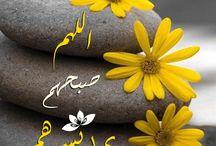 صباح الخير/GOOD MORNING