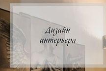 Студия Любови Сафроновой