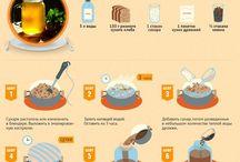 кулинар