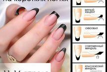 nail education
