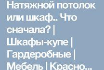 КУХНИ,МЕБЕЛЬ