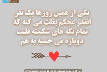 Persian Singles / #Persian #Singles